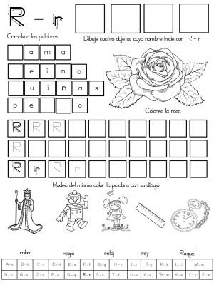 fichas de repaso del abecedario (20)
