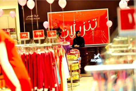 KSA to hire female shop inspectors