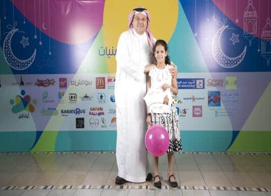 Iftar Al Kheir at Red Sea Mall