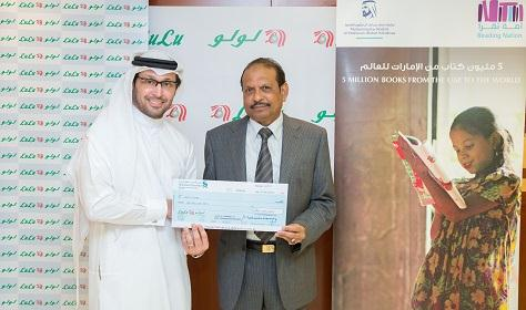 Lulu Group donates AED2mn to the 'Reading Nation' campaign
