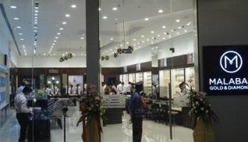 Malabar Gold & Diamonds announces AED335mn expansion plan