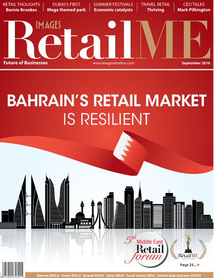 Images RetailME September 2016