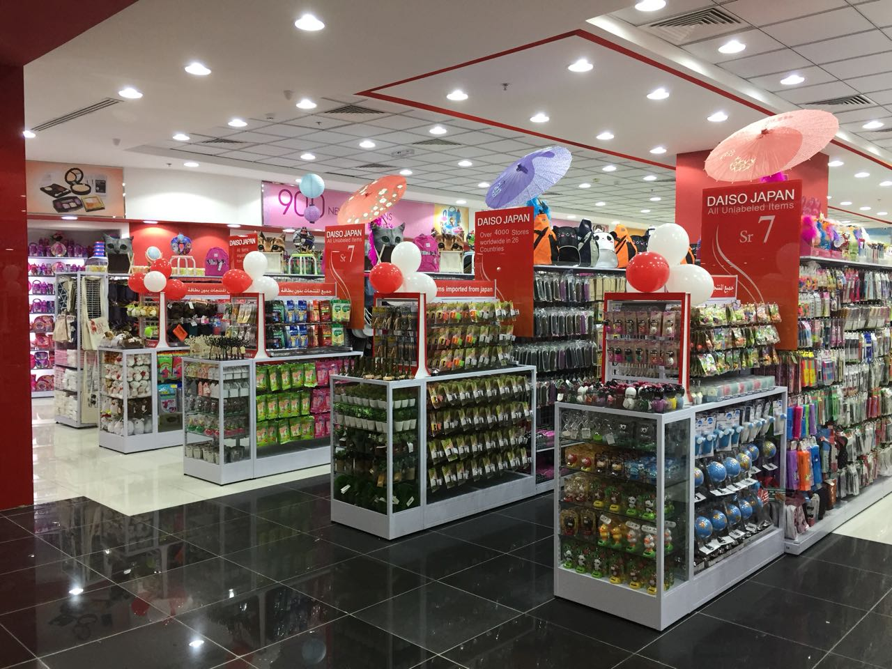 Opinion Asian oriental store lie