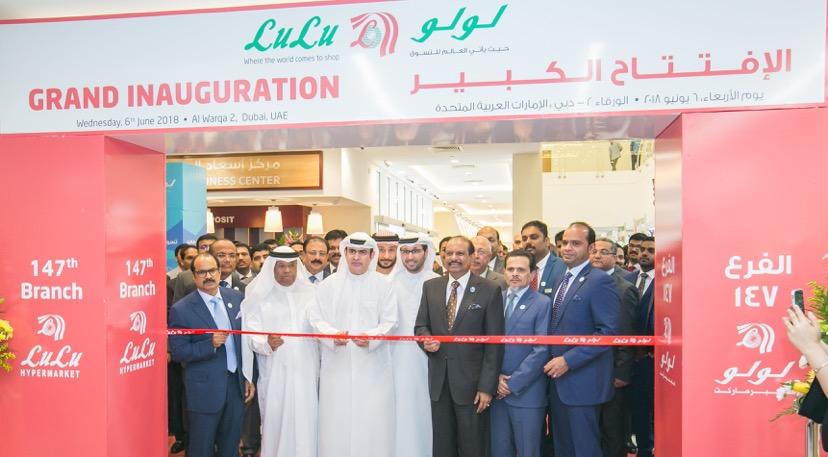 Lulu Hypermarket opens in Dubai's Al Warqa area - Future of