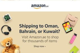 amazon-ae-extends-its-reach-in-bahrain-kuwait-and-oman/