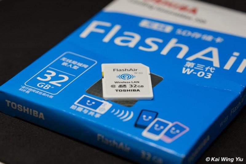 Toshiba Flashair image 04