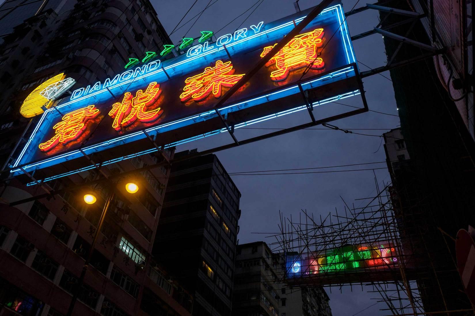 PWS020-0474-Sharon-Blance-Melbourne-photographer-Hong-Kong-neon