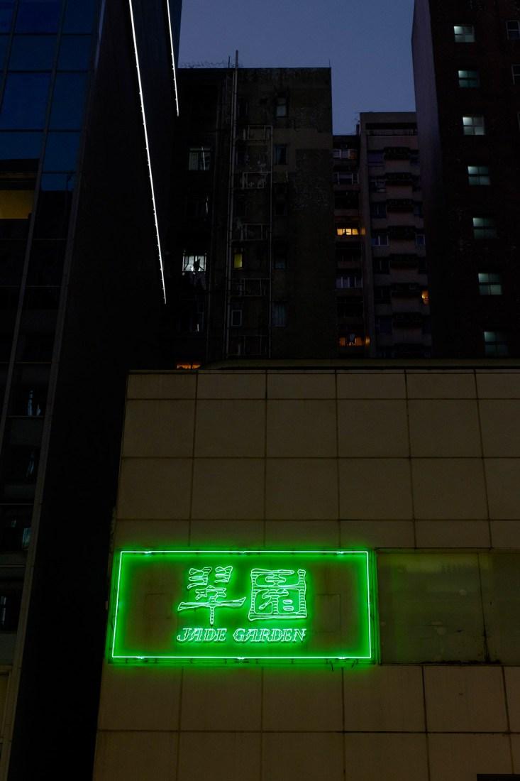 PWS020-0954-Sharon-Blance-Melbourne-photographer-Hong-Kong-neon