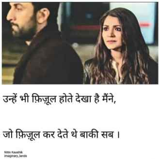 Attitude Shayari Image in Hindi