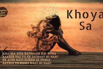 Khoya Sa