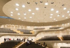 Philharmonie à Hambourg