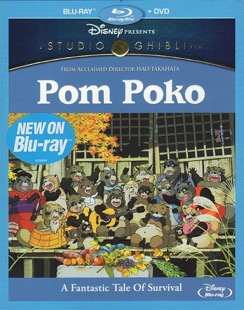 pom-poko-blu-ray