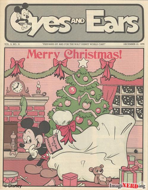 eyes-ears-1979