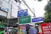 Billboard-SPC-Mobile-di-Alya-Cell-Jl-cendrawasih-Makassar
