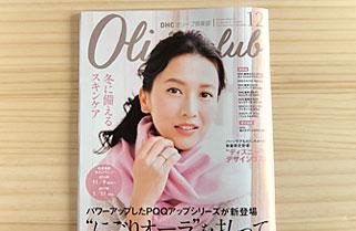 DHC | Olive Club