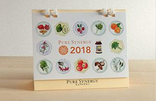 シナジーカンパニージャパン | 2018 calendar