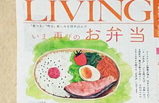 京都リビング  | 京都リビング新聞社