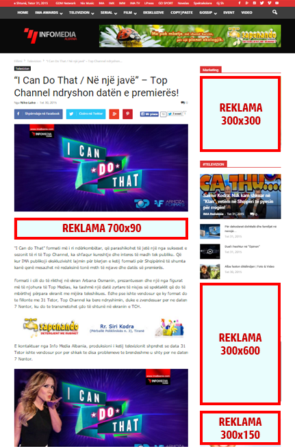 reklama-postime