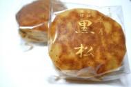 【十条、東十条近辺に来たなら絶対に買っておいて損なし!】超有名店「草月」の和菓子「黒松」がおすすめです!