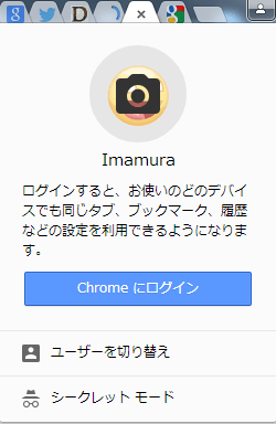 chromepersonal06