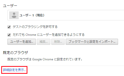 chromeproxyscriptdownloadlazy01