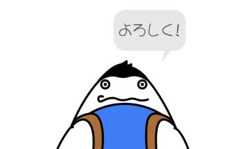 【全国ふるさと甲子園のスポンサーになりました】北陸を中心とした情報サイト「北楽(ほくラク)」として、地元富山県を応援しています