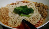 汁なし担々麺の「痺れ」がたまらないんだ・・・十条駅からすぐ近くの中国家庭料理店「楊(ヤン)」で、今日も痺れに行ってきます