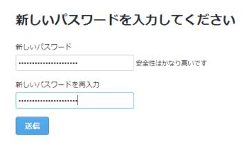 【Twitterアカウントが乗っ取られてる危険性があるらしい】メールが届いたので、パスワード変更/アプリ連携の見直しをしました