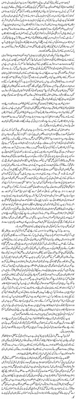 Islami Hudood Ka Nifaz