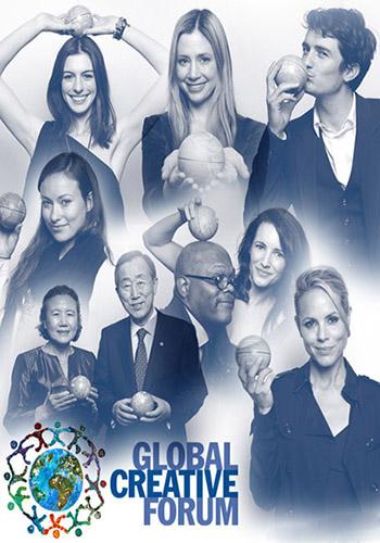 global_creative_forum