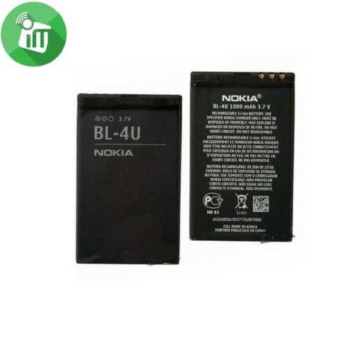 Original Battery Nokia BL-4U_01