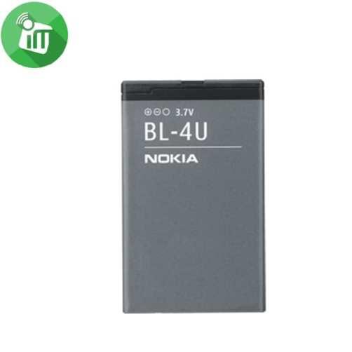 Original Battery Nokia BL-4U_02
