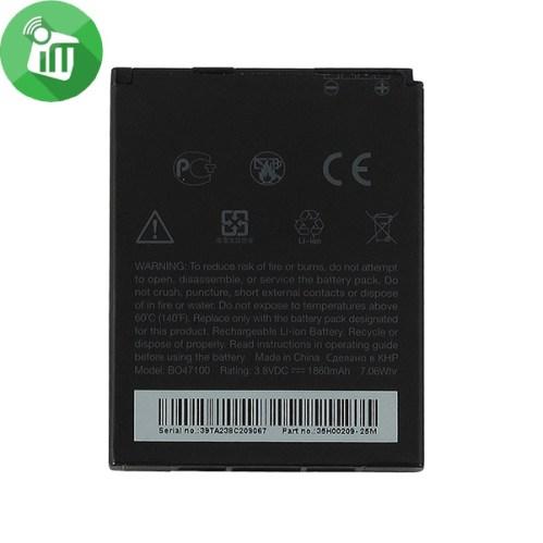 HTC_Desire_600_Original_Battery