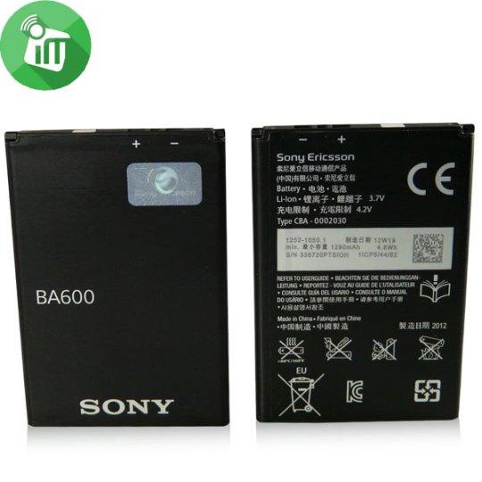 Original_Battery_Sony_Xperia_U (1)