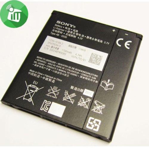 Sony_Xperia_M_Genuine_Battery (2)