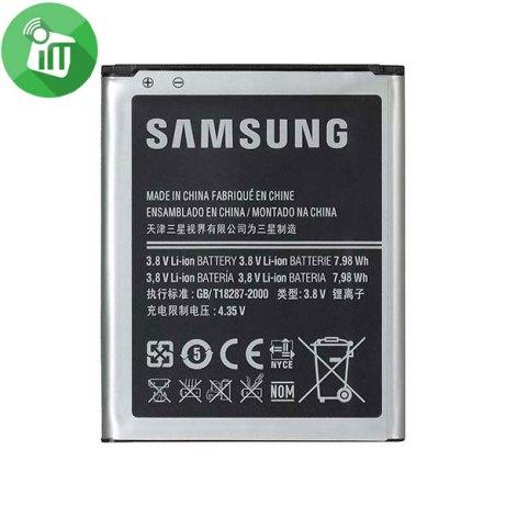 Original_Battery_For_Samsung_Galaxy_Grand_Prime (1)