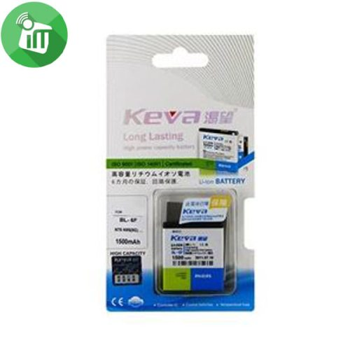 Keva Battery Nokia BL-6F