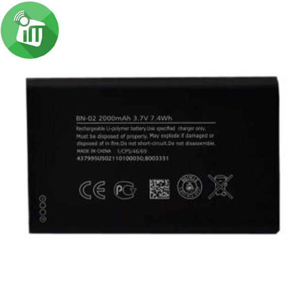 Original _Battery _for _Nokia_ XL_ (1)
