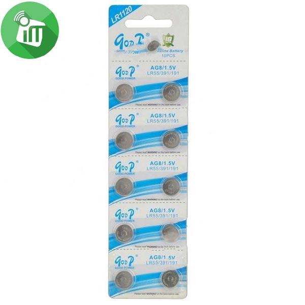 qoop Alkaline Battery LR1120- 1 (33)
