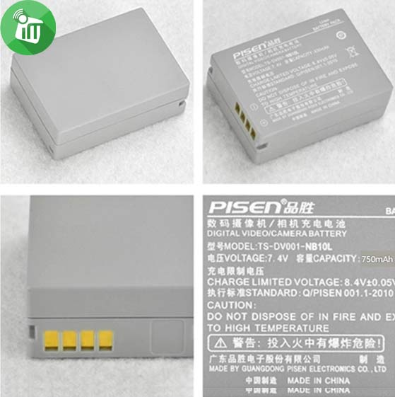 Pisen Camera Battery Charger for Canon NB10L (3)