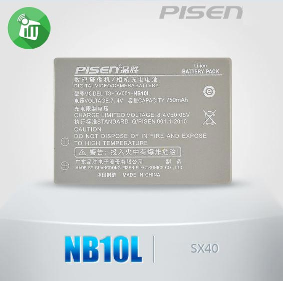Pisen Camera Battery Charger for Canon NB10L (4)