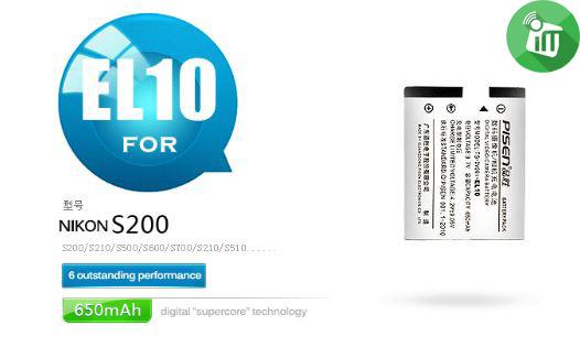Pisen EL10 Camera Battery Charger for NIKON S200 (3)