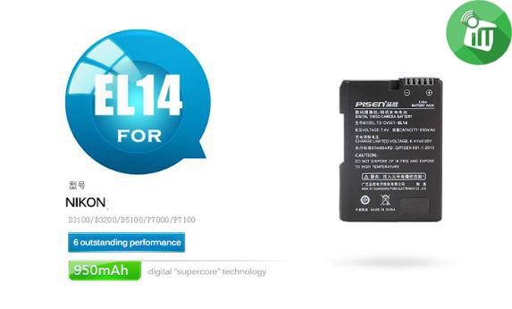Pisen EL14 Camera Battery Charger for NIKON (3)