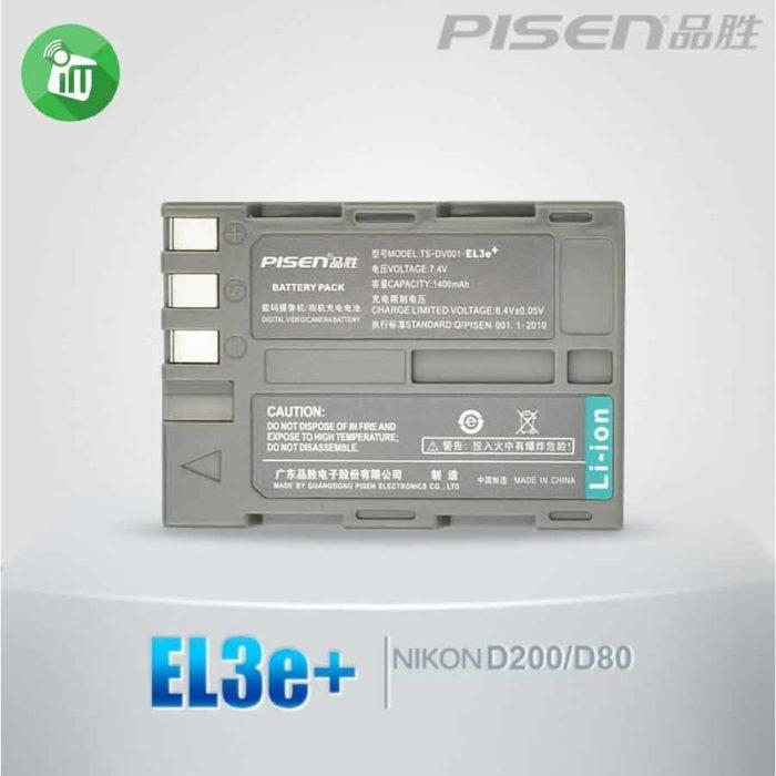 Pisen EL3e+ Camera Battery Charger for NIKON D200 (2)
