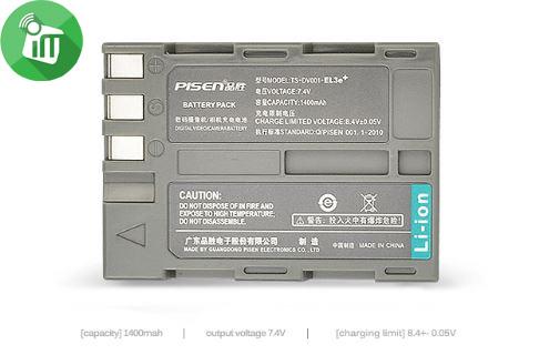 Pisen EL3e+ Camera Battery Charger for NIKON D200 (4)