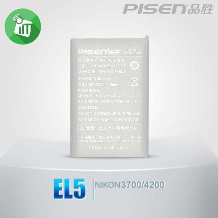 Pisen EL5 Camera Battery Charger for NIKON 3700 (2)