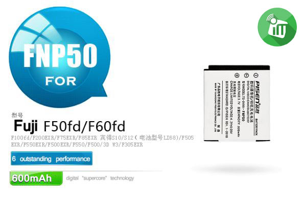 Pisen FNP50 Camera Battery Charger for Fuji F50fdF60d (3)