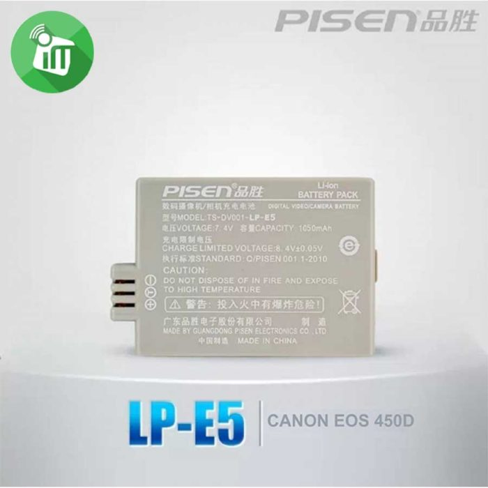 Pisen LP-E5 Camera Battery Charger for Canon 450D1000D (2)
