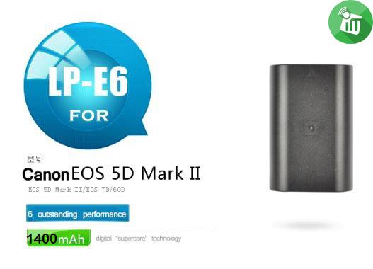 Pisen LP-E6 Camera Battery Charger for Canon EOS (2)