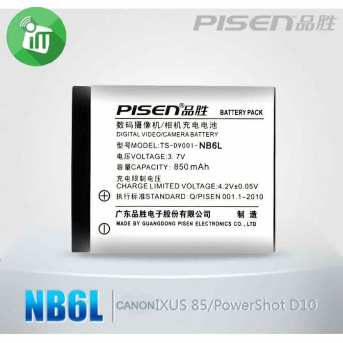 Pisen NB6L Camera Battery Charger for Canon XUS85 (4)